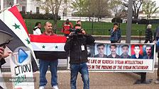 «ویدیو/اعتراض به سیاستهای بشار اسد برابر کاخ سفید»