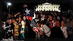 «گالری/فریاد زندهباد آمریکا برابر کاخ سفید»
