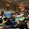 «ویدیو / یادمان سحابیها در دانشگاه جرج واشینگتن»